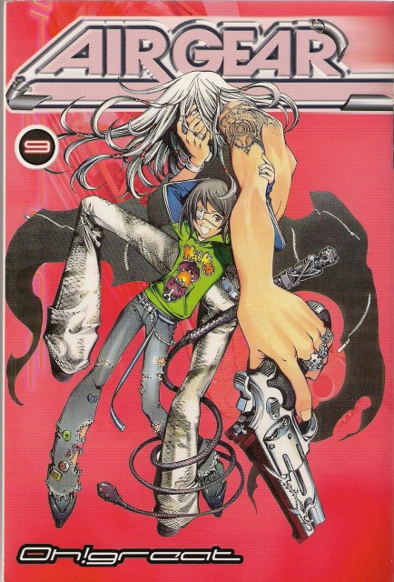 Oh! Great, Air Gear, Akito Wanijima, Kaito Wanijima, Manga Cover