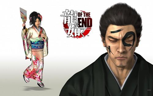Sega, Ryu ga Gotoku of the End, Kiryu Kazuma, Haruka Sawamura