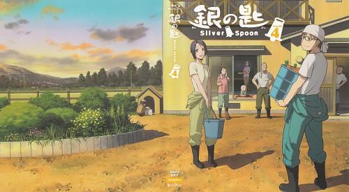Hiromu Arakawa, Gin no Saji, Aki Mikage (Gin no Saji), Yugo Hachiken, DVD Cover