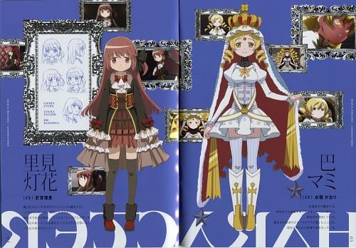 Shaft (Studio), Magia Record, Touka Satomi, Mami Tomoe, Character Sheet