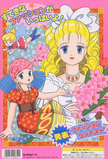 Studio Pierrot, Harbor Light Monogatari, Fashion Lala, Miho (Harbor Light Monogatari)
