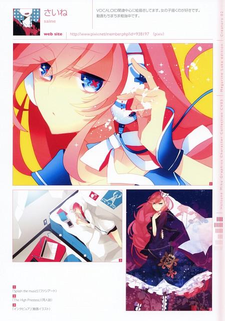 Saine, CV03 Megurine Luka, Vocaloid, Luka Megurine