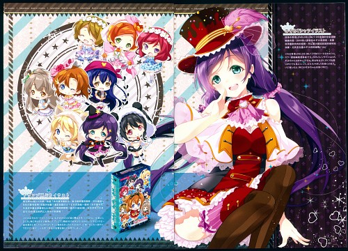 Mocha, Love Live Costume, Love Live! School Idol Project, Nozomi Tojo, Rin Hoshizora