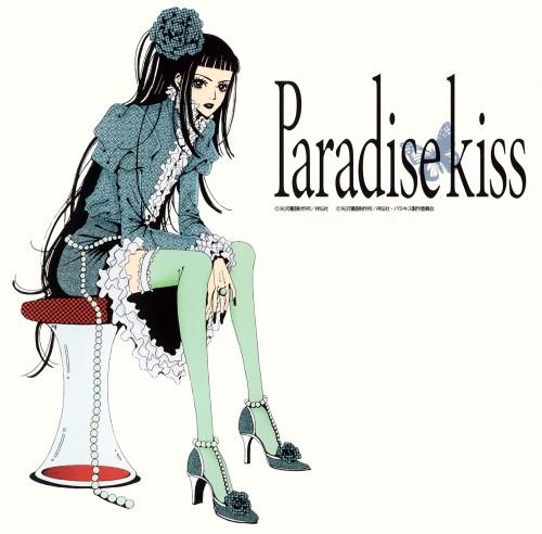 Ai Yazawa, Madhouse, Paradise Kiss, Yukari Hayasaka