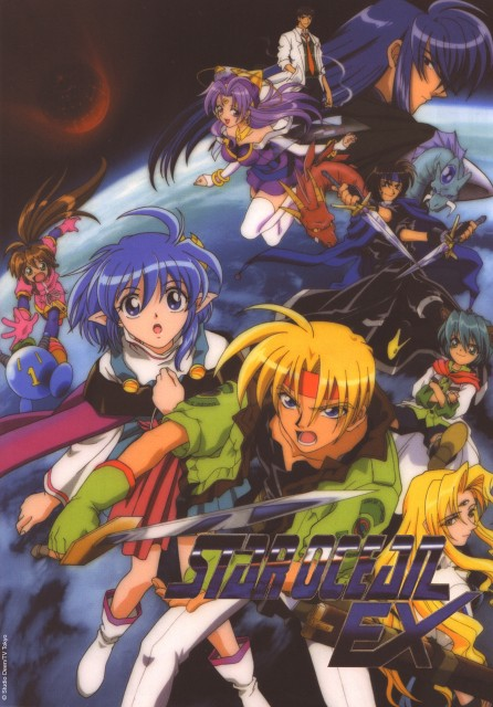 Studio DEEN, Star Ocean The Second Story, Leon D.s. Gehste, Celine Jules, Opera Vectra