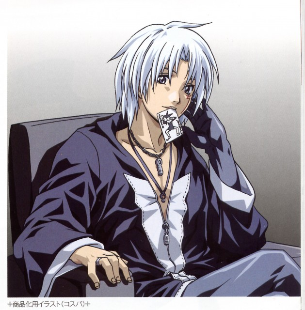 TMS Entertainment, D Gray-Man, Allen Walker