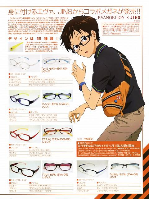 Tadashi Hiramatsu, Gainax, Neon Genesis Evangelion, Shinji Ikari