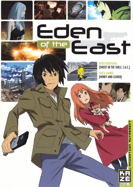 Chika Umino, Production I.G, Eden of the East, Yuusei Kondou, Angelika