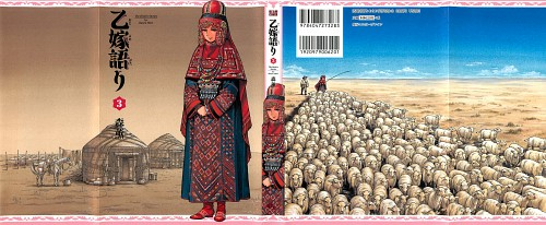 Kaoru Mori, Otoyomegatari, Manga Cover