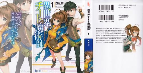 Nardack, Isekai Cheat Magician, Taichi Nishimura, Rin Azuma (Isekai Cheat Magician)