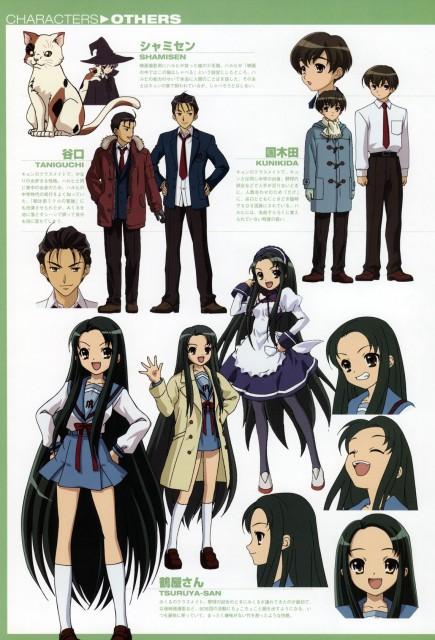 Kyoto Animation, The Melancholy of Suzumiya Haruhi, Tsuruya, Taniguchi, Shamisen (Suzumiya Haruhi)