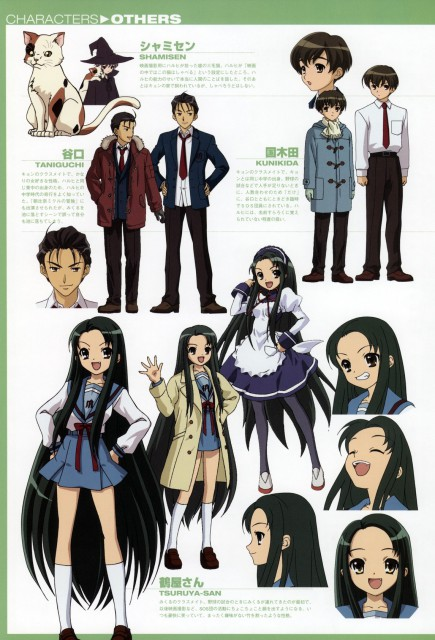 Kyoto Animation, The Melancholy of Suzumiya Haruhi, Shamisen (Suzumiya Haruhi), Kunikida, Tsuruya