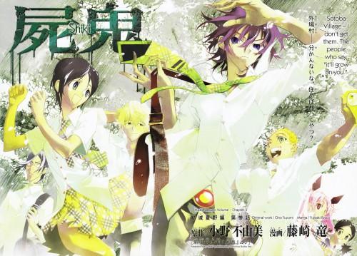 Ryu Fujisaki, Daume, Corpse Demon, Megumi Shimizu, Tamotsu Mutou