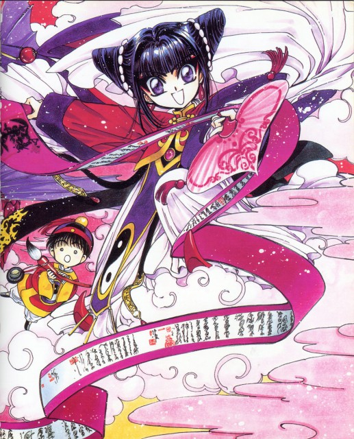 CLAMP, Magic Knight Rayearth, Magic Knight Rayearth 2 Illustrations Collection, Aska, Sang Yung