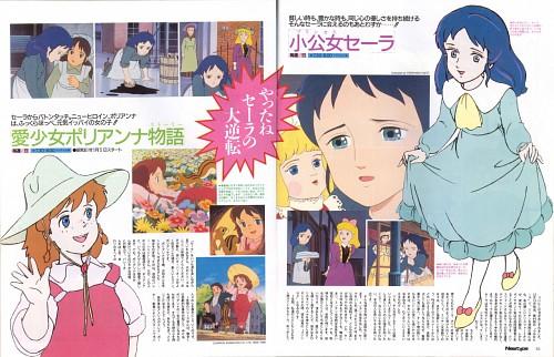 Aniplex, Nippon Animation, Princess Sarah, Ai Shoujo Pollyanna Story, Pollyanna Whittier
