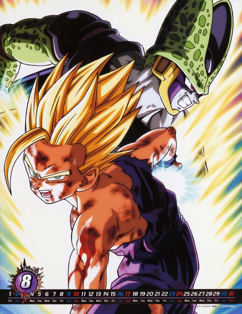 Akira Toriyama, Toei Animation, Dragon Ball, Cell, Super Saiyan Gohan