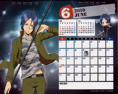 Akira Amano, Artland, Katekyo Hitman Reborn!, Mukuro Rokudo, Calendar