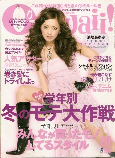 Ayumi Hamasaki, Magazine Covers