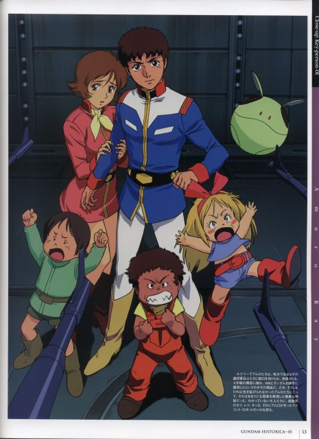 Sunrise (Studio), Mobile Suit Gundam - Universal Century, Amuro Ray, Frau Bow