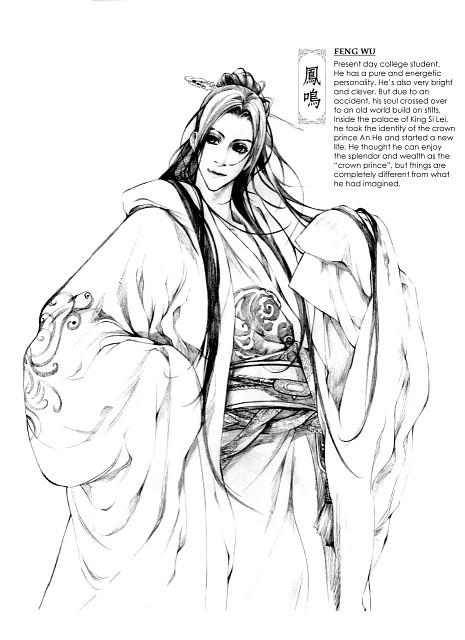 Feng Ming