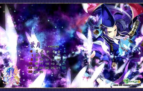 Idea Factory, Miyako (Game), Abe no Seimei (Miyako), Official Wallpaper