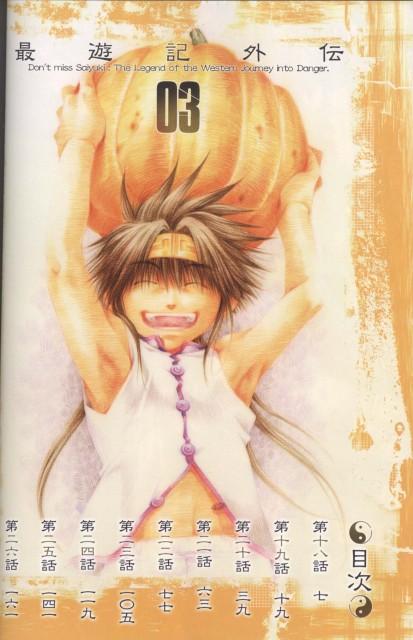Saiyuki Gaiden, Son Goku (Saiyuki)