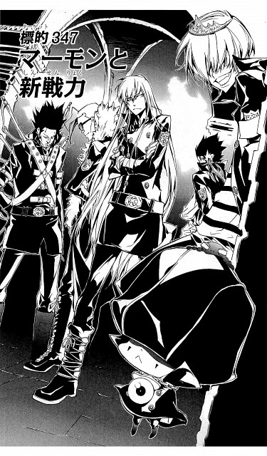 Akira Amano, Artland, Katekyo Hitman Reborn!, Xanxus, Superbi Squalo