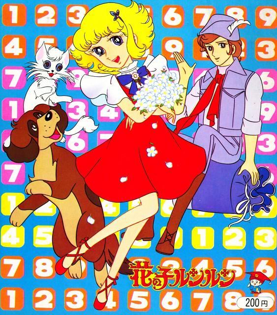 Toei Animation, Hana no ko Lunlun, Serge (Lunlun), Nubo, Cato