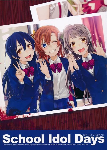 Kyou Zip, Sunrise (Studio), Love Live! School Idol Project, Honoka Kosaka, Umi Sonoda