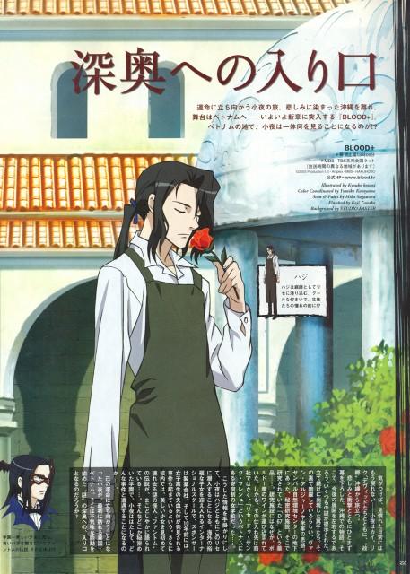 Production I.G, Blood+, Hagi, Magazine Page, Animage