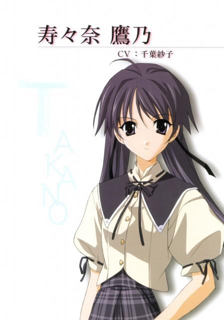 Suzuna Takano