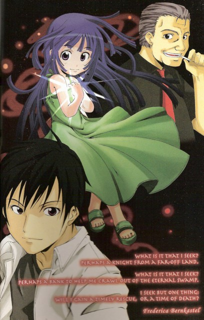 Tonogai Yoshiki, Studio DEEN, 07th Expansion, Higurashi no Naku Koro ni, Rika Furude