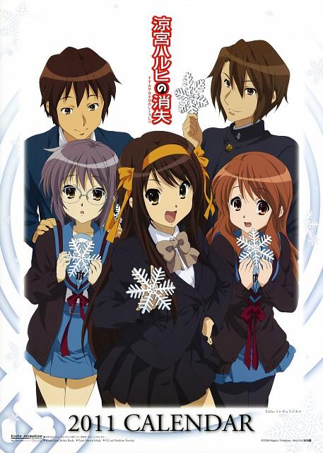 Shouko Ikeda, Kyoto Animation, The Melancholy of Suzumiya Haruhi, Suzumiya Haruhi No Shoushitsu 2011 Calendar, Mikuru Asahina