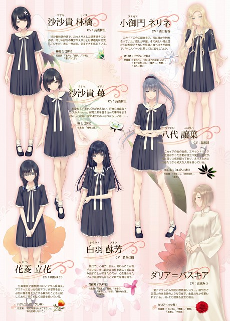 Miki Sugina, Innocent Grey, FLOWERS (Visual Novel), Nerine Komikado, Rikka Hanabishi