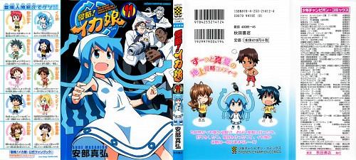 Masahiro Anbe, Shinryaku! Ika Musume, Gorou Arashiyama, Kozue Tanabe, Ika Musume (Character)