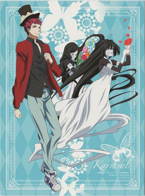 Touya Mikanagi, Manglobe, Karneval, Tsukitachi (Karneval), DVD Cover