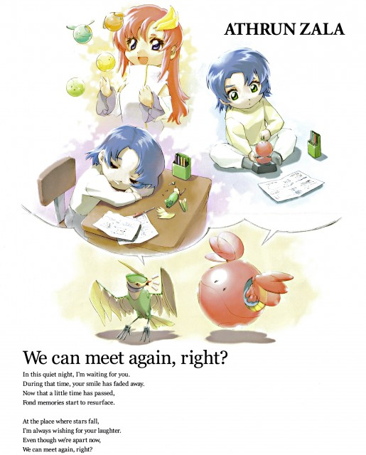 RGB, Sunrise (Studio), Mobile Suit Gundam SEED, Haro, Lacus Clyne