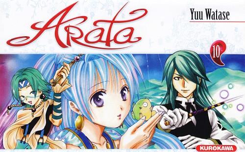 Yuu Watase, Arata Kangatari, Kotoha (Arata Kangatari), Manga Cover