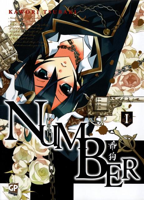 Tsubaki Kawori, Number, Toneriko Furoribanda, Manga Cover