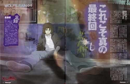 BONES, Wolf's Rain, Kiba (Wolf's Rain), Newtype Magazine, Magazine Page