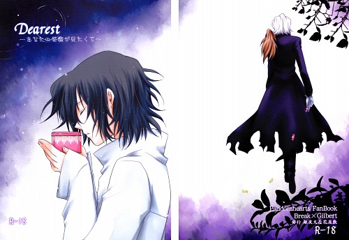 Xebec, Pandora Hearts, Xerxes Break, Gilbert Nightray, Emily (Pandora Hearts)