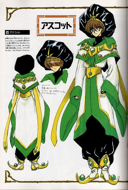CLAMP, Magic Knight Rayearth, Magic Knight Rayearth: Materials Collection, Ascott, Character Sheet