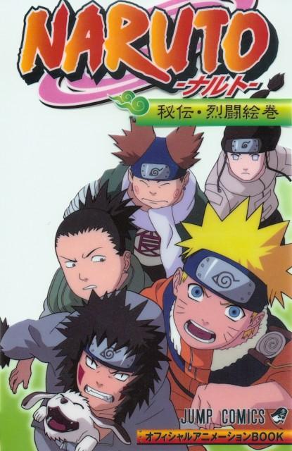 Studio Pierrot, Naruto, Shikamaru Nara, Chouji Akimichi, Naruto Uzumaki