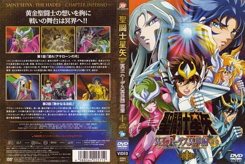 Masami Kurumada, Toei Animation, Saint Seiya, Andromeda Shun, Cygnus Hyoga
