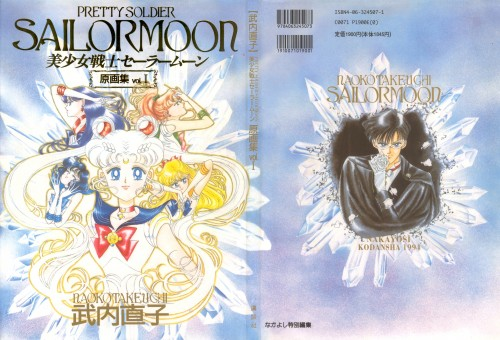 Naoko Takeuchi, Bishoujo Senshi Sailor Moon, BSSM Original Picture Collection Vol. I, Sailor Mercury, Tuxedo Kamen