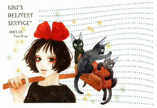Raindrop, Kiki's Delivery Service, Jiji (Kiki's Delivery Service), Kiki Okino, Stationery