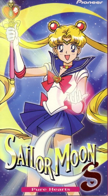 Toei Animation, Bishoujo Senshi Sailor Moon, Sailor Moon, DVD Cover