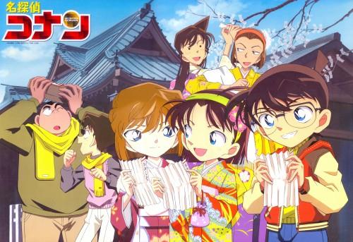 Gosho Aoyama, TMS Entertainment, Detective Conan, Ayumi Yoshida, Sonoko Suzuki