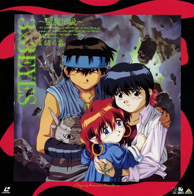 3x3 Eyes: 3X3 Eyes Seima Densetsu LD Volume 2