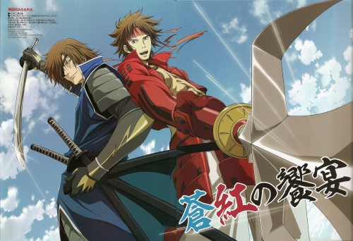 Production I.G, Capcom, Sengoku Basara, Masamune Date, Yukimura Sanada
